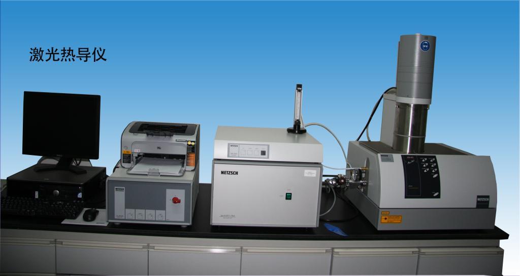 激光导热仪_激光热导仪-晶体材料国家重点实验室